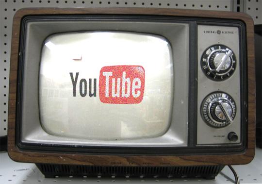 YouTube y su próximo servicio de música streaming