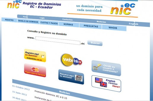 Promocin para dominios nuevos de Ecuador en Nic.ec